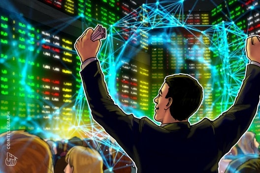 الصين تدرس تنفيذ تقنية بلوكتشين في مراكز تداول الأسهم