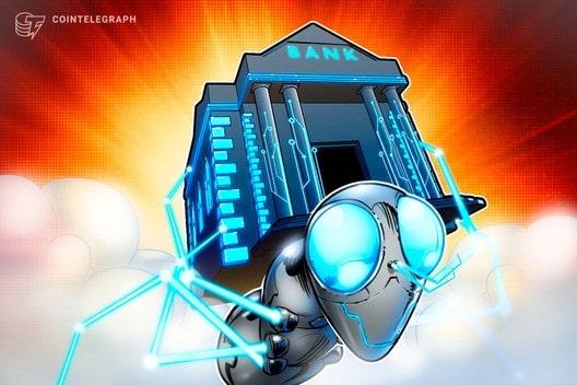 بنك كوريا يُطلق قسمًا مخصصًا لبلوكتشين والذكاء الاصطناعي