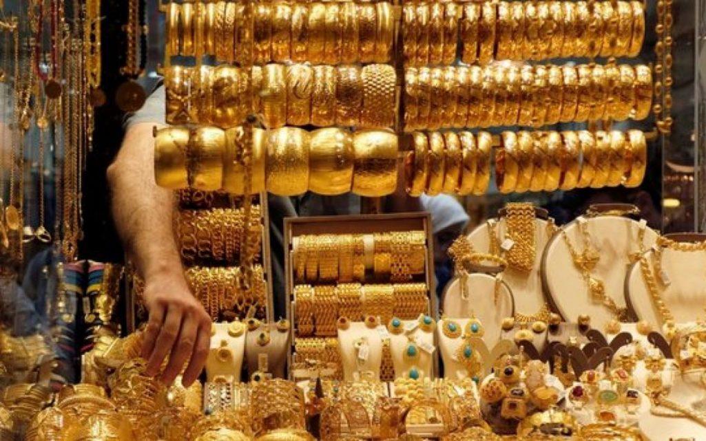 أسعار الذهب في مصر اليوم 15-9-2020