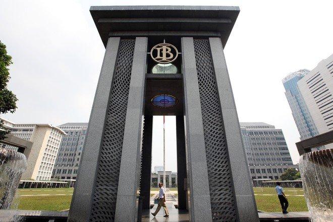 إندونيسيا: مساع لدمج وحدات المعاملات الإسلامية في بنوك لخلق كيان بأصول 15 مليار دولار