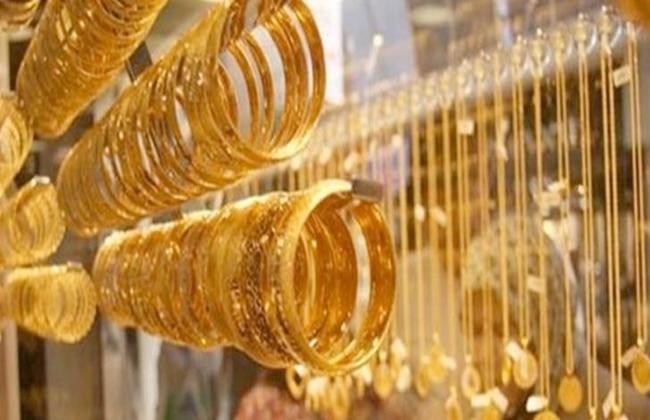 سعر الذهب اليوم الخميس 29-10-2020