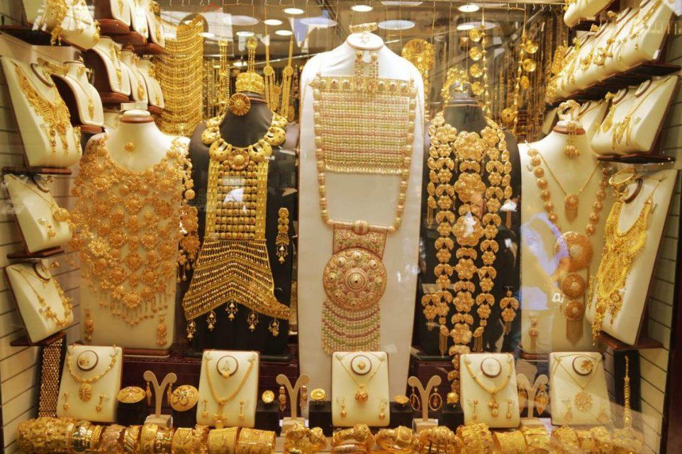 أسعار الذهب اليوم في مصر الأحد 15-11-2020