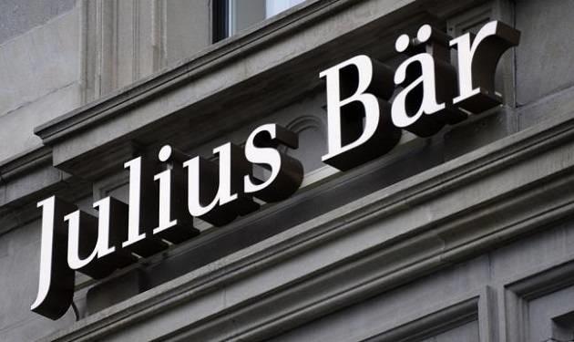 مصرف جوليوس بير السويسري يجنب 79.7 مليون دولار لتسوية فضيحة