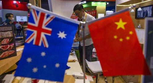 15 دولة في آسيا والمحيط الهادئ توقع اتفاقا تجاريا مهما تدعمه الصين