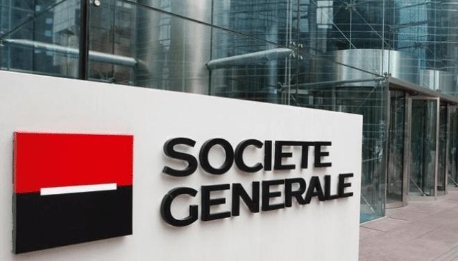 بنك سوسيتيه جنرال الفرنسي يعتزم إغلاق 600 فرع سعيا لزيادة الربحية