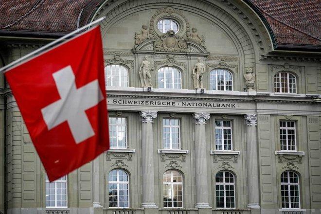 الخزانة الأمريكية تصنف سويسرا وفيتنام دولتين متلاعبتين في العملة