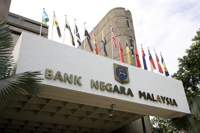 ماليزيا تبيع صكوكا بقيمة مليار دولار