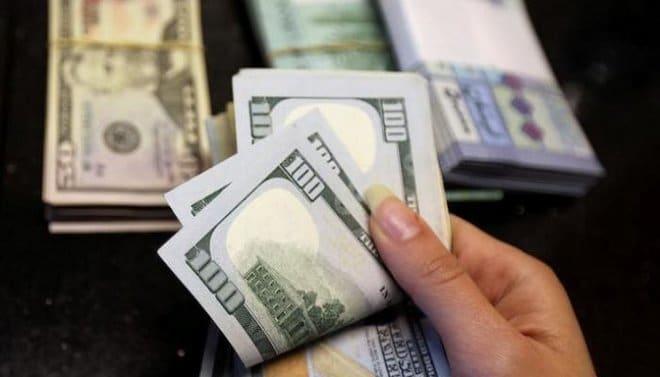 خلال أسبوع.. صناديق أسواق المال العالمية تتلقى تدفقات بقيمة 44.7 مليار دولار